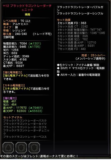 SnapCrab_NoName_2014-11-2_19-36-46_No-00.png