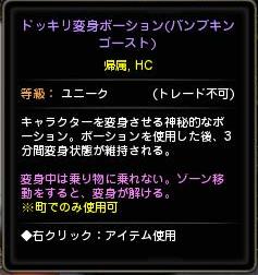 SnapCrab_NoName_2014-11-5_20-50-42_No-00.png