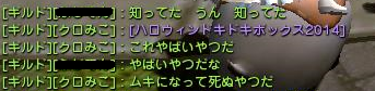 SnapCrab_NoName_2014-11-5_20-52-40_No-00.png