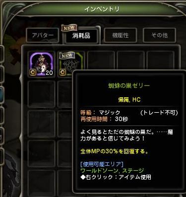 SnapCrab_NoName_2014-11-5_20-54-33_No-00.png