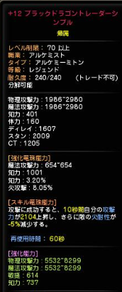 SnapCrab_NoName_2014-9-25_20-30-53_No-00.png