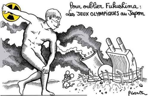 フクシマを忘れるためのオリンピック-90 497