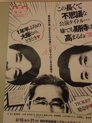 平成25年誕生日プレゼント 001