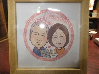 平成25年誕生日プレゼント 007