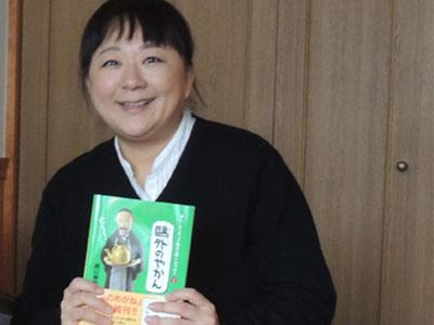 高山美香さん喜びDSCN9872のコピー