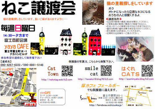 cats201308.png
