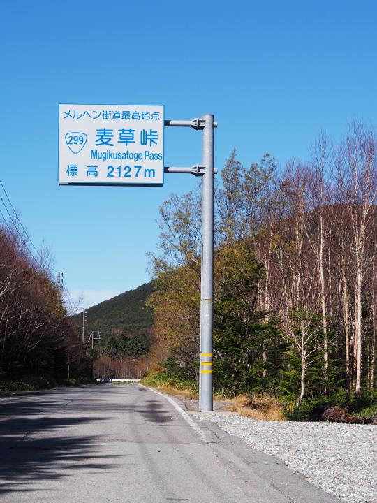PA246386.jpg