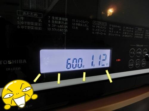 251201④