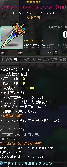 PD31_2014010609061839e.png