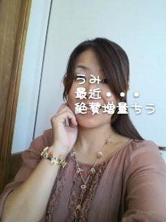 2013091614520000.jpg