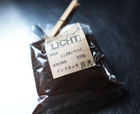 20131205リヒト珈琲-1