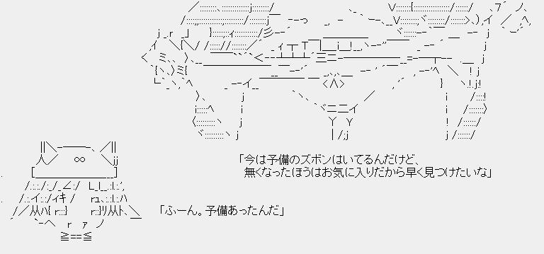 SW_AA_e426_02.jpg