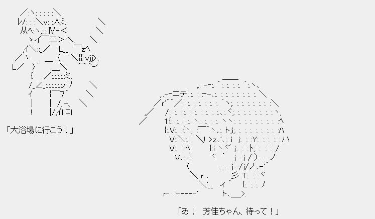 SW_AA_e426_04.jpg