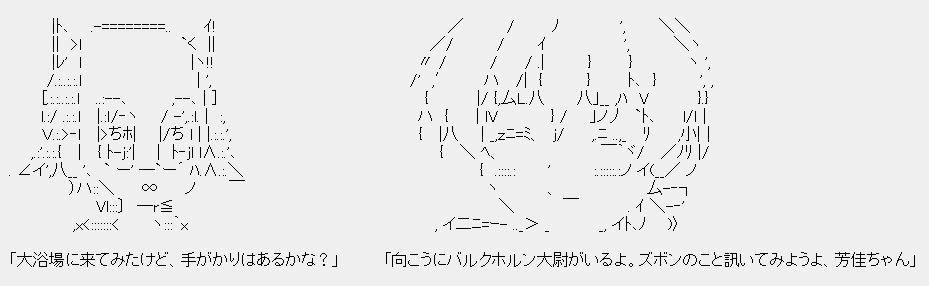 SW_AA_e426_05.jpg
