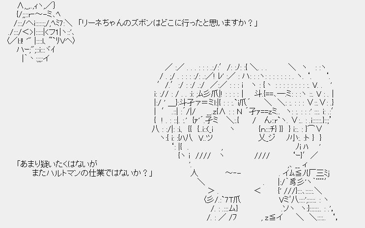 SW_AA_e426_07.jpg