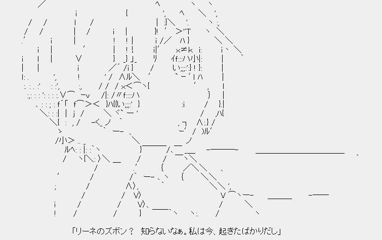 SW_AA_e426_09.jpg