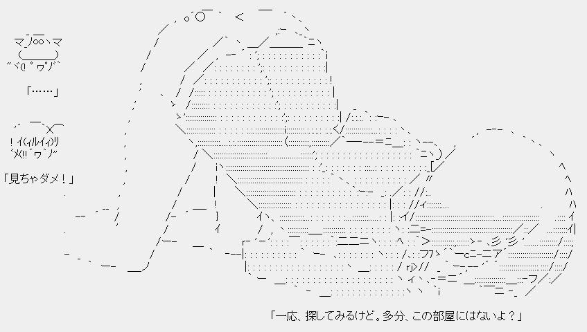 SW_AA_e426_10.jpg