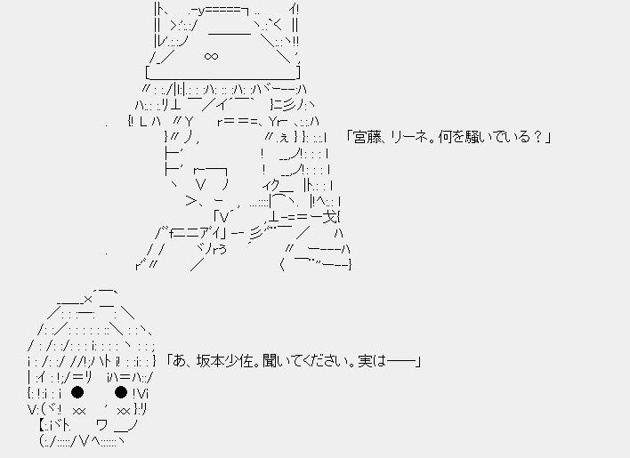 SW_AA_e426_17.jpg
