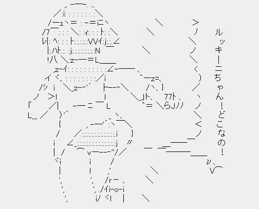 SW_AA_e426_21.jpg