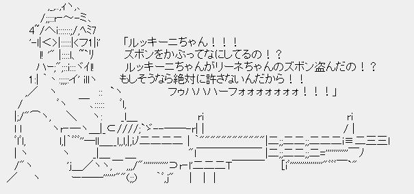 SW_AA_e426_23.jpg