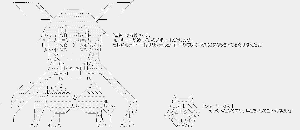 SW_AA_e426_24.jpg