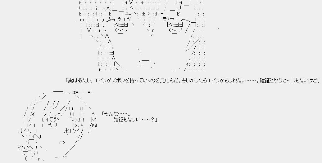 SW_AA_e426_25.jpg