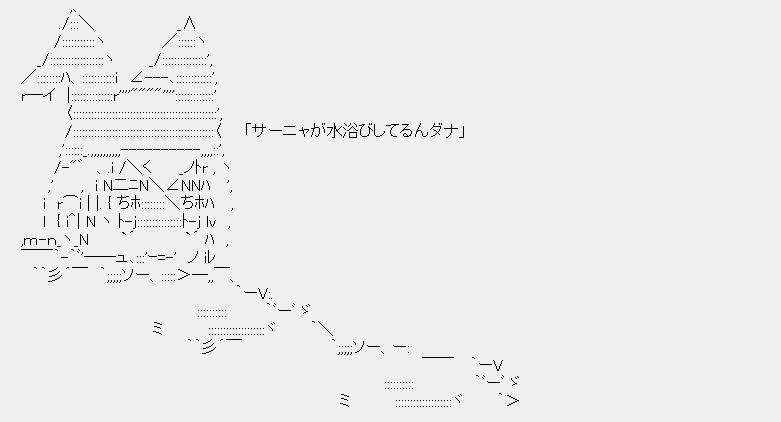 SW_AA_e426_27.jpg