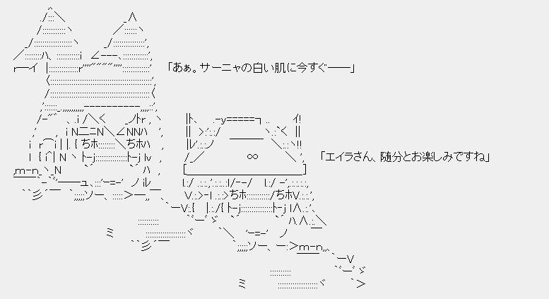 SW_AA_e426_30.jpg