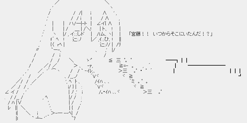SW_AA_e426_31.jpg