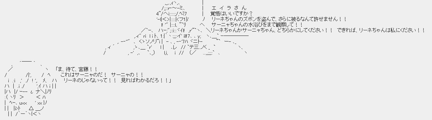 SW_AA_e426_32.jpg