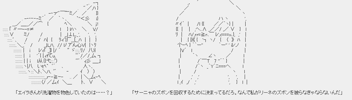 SW_AA_e426_33.jpg