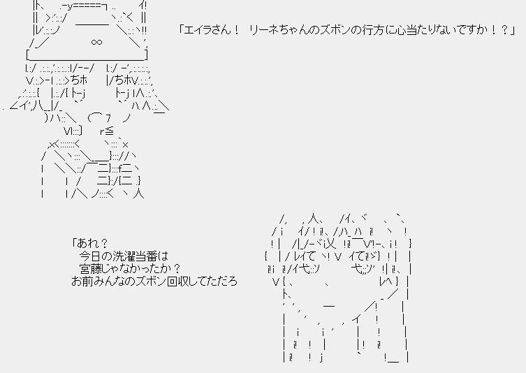 SW_AA_e426_34.jpg