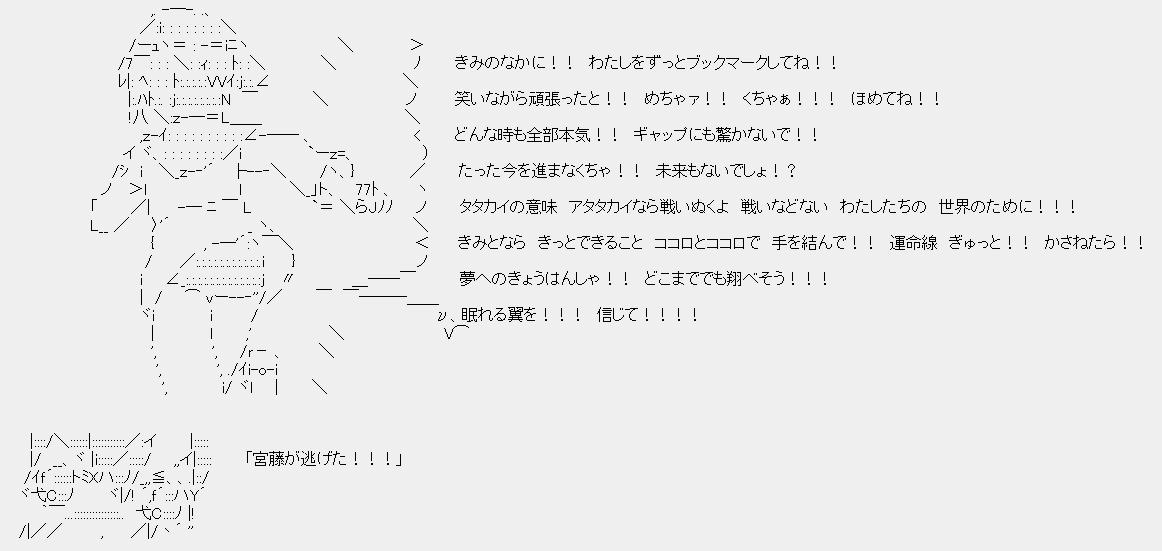 SW_AA_e426_38.jpg