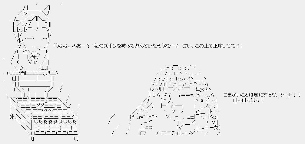 SW_AA_e426_43.jpg
