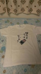 mo-nsama_syatu01.jpg