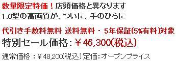 DSC-RX100_kitamura.jpg