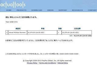 Order_sheet2.jpg