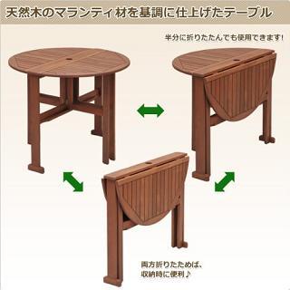 garden_table_2.jpg