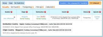 mk908_shipping_status_Jul04.jpg