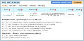 mk908_shipping_status_Jul12.jpg