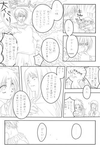 金凛VD3