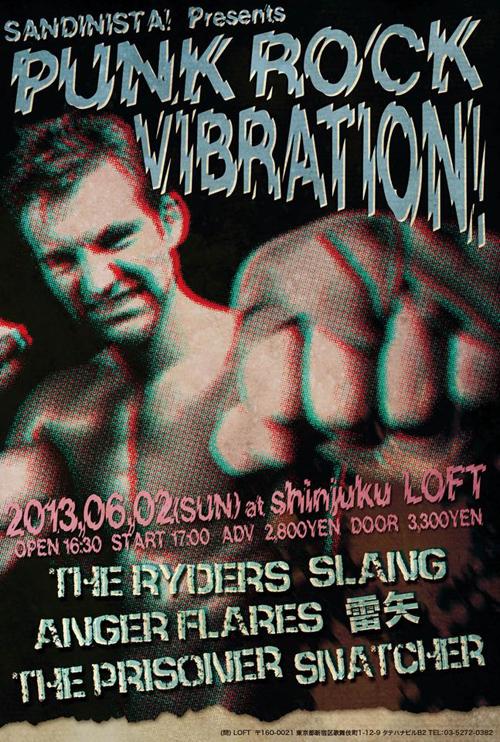punk vibration