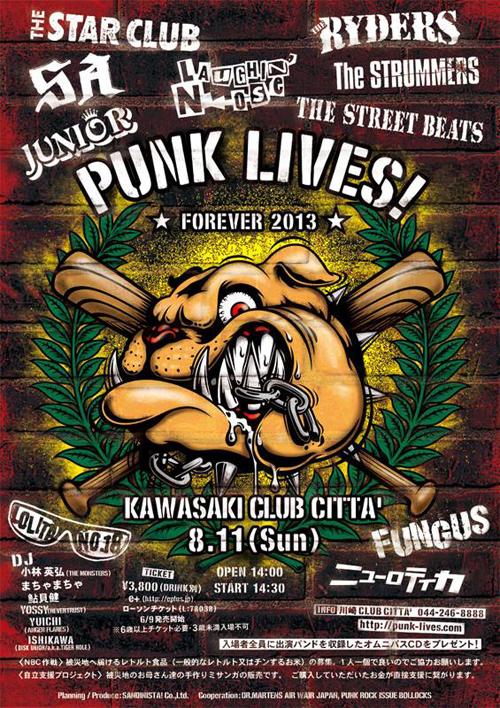 PUNK LIVES FOREVER13