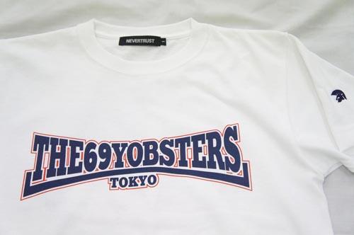 69yobsters-T1.jpg