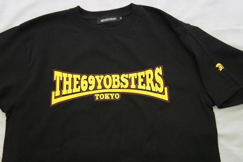 69yobsters-T2.jpg