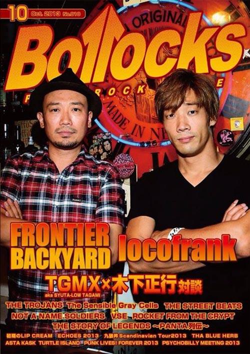 BOLLOCKS10.jpg
