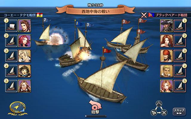 新作オンラインゲーム 『 大航海時代V 』