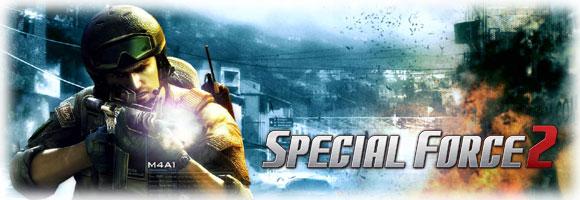 オンラインFPS『スペシャルフォース2』