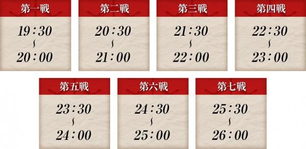 『スカイロア』 大型アップデート「海上戦」を11月18日に実装!特設サイトを公開!!