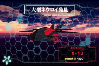 新作ブラウザゲーム 『 ストライクウィッチーズ2 蒼空の絆 』